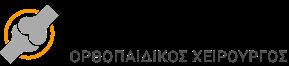 Σταύρος Ξυμητήρης Logo